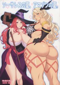 Kantou Dougakai Uno Makoto Dragon's Crown Sorceress no Natsu Amazon no Natsu english Hentai Manga Doujinshi