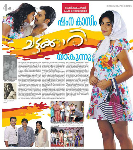 images of New Malayalam Mp3 Songs Free Download 2012 Image Search