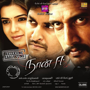 tamil hits songs free download mp3