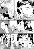 [Anthology] Onee-san no Inmitsu