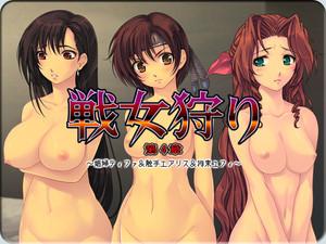 Kyoubou Jouchotai Final Fantasy Ikusame Kari Chapter 1-4 Hentai Beastiality CG